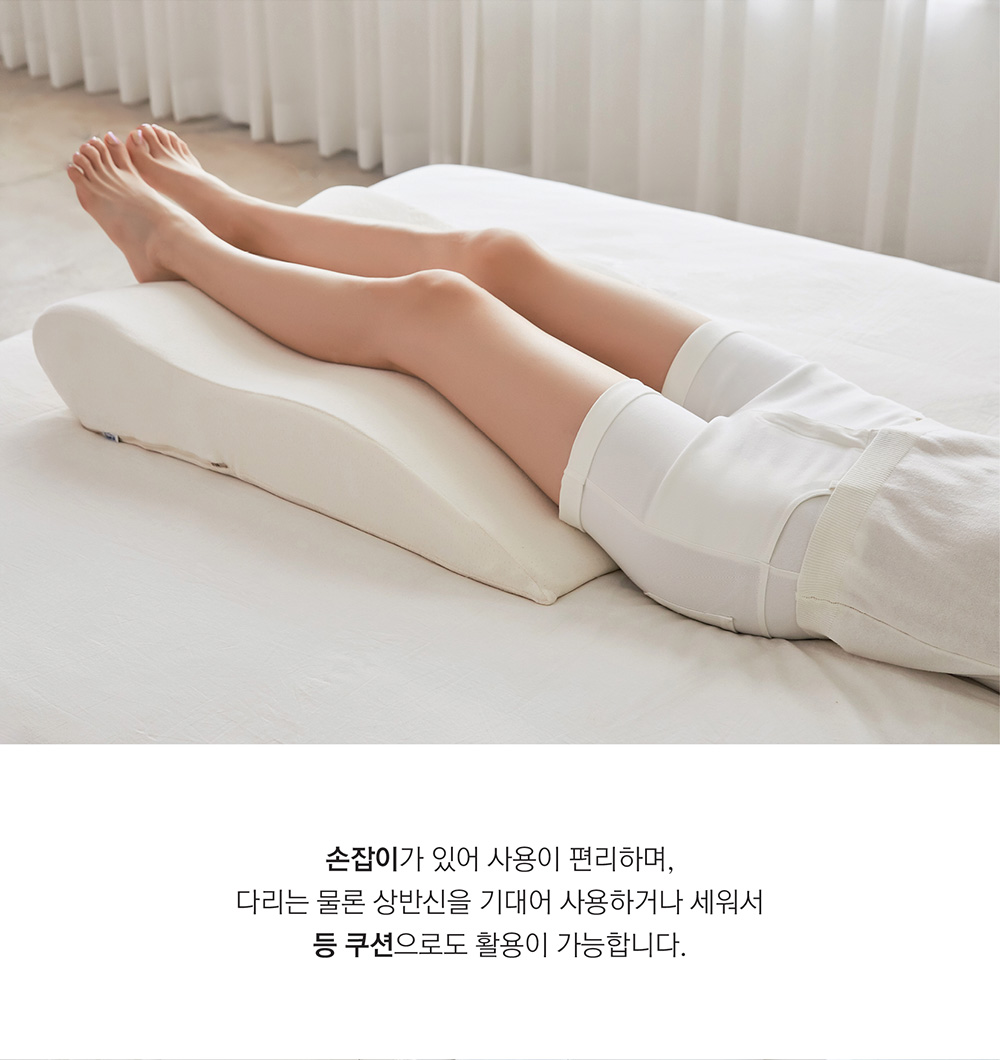 TEMPUR Vein Cushion 템퍼 베인 쿠션. TEMPUR Wedding Fair Sale.